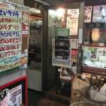 池袋駅近約5分、立教大学生の聖地カフェ「セントポールの隣(セントナ)」白いかつ丼