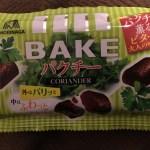 チョコとパクチーのコラボはどうだ!焼きチョコ「BAKE(ベイク) パクチー味」