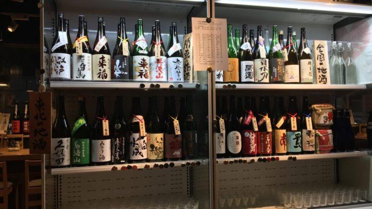 武蔵小杉駅徒歩3分×「吟醸まぐろ」日本酒飲み放題と、まぐろ料理のおいしい店
