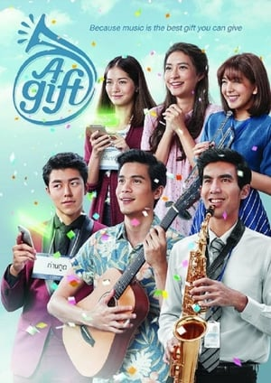New Year Gift Sub Indo : Nonton, Year's, (2016), Subtitle, Indonesia, Streaming, Download, Movie, SaveFilm21