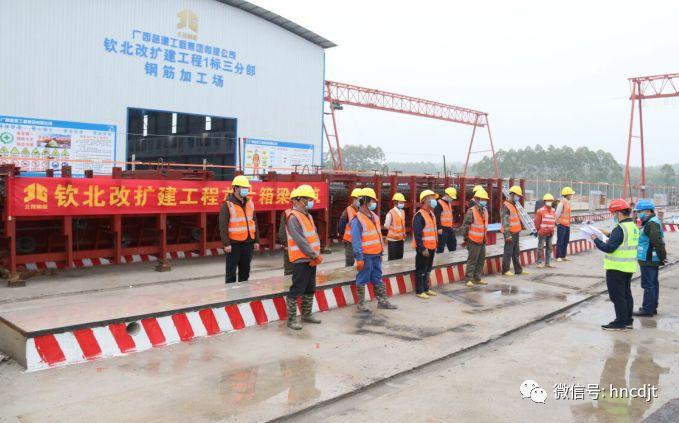 廣西欽州至北海段改擴建工程1-3分部首件預制箱梁開始混凝土澆筑 - 中國混凝土網