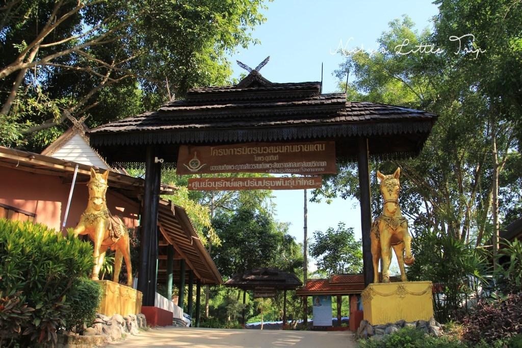 【清萊│景點】帕奇馬寺 Wat Phrakeema
