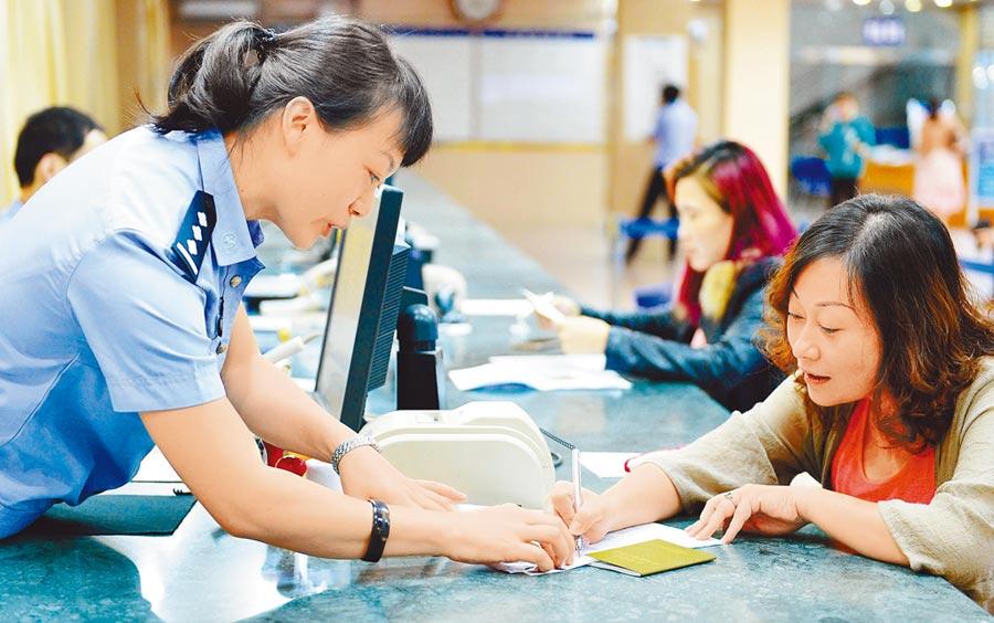 上網辦臨時居住證 便利上海臺胞 | 臺胞證代辦中心