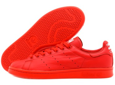 Adidas Consortium Stan Smith Solid Pack x Pharrell Williams_42