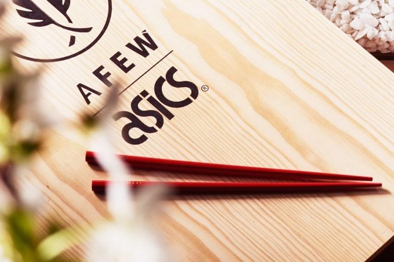 Asics Gel Lyte III Koi x Afew_09