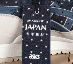 Asics Gel Lyte III Japanese Textile_58