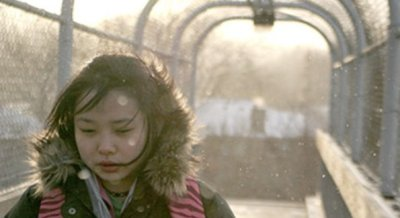 In Between Days (2005), dir. So Yong Kim.