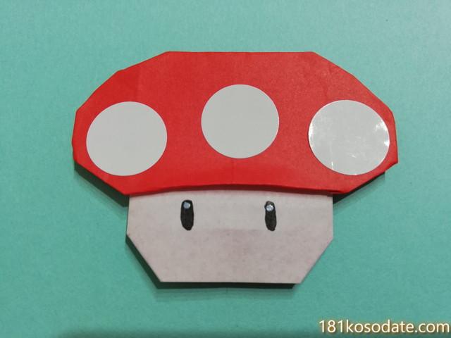 マリオ 折り紙