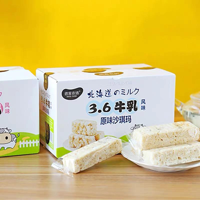 德客農場北海道3.6牛乳沙琪瑪德克農場風味薩其馬牧場原味酸奶味 - 直播貨源供應鏈平臺