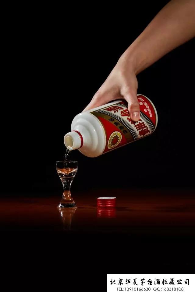 為什么我喝的茅臺酒不一樣?原來是看錯了度數。