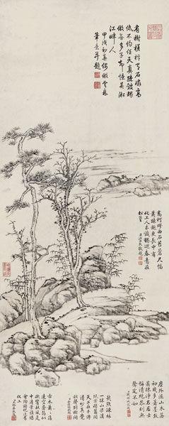 七律: 病中吟二首-謫仙道人-搜狐博客