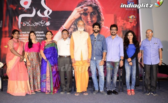 Events Seetha Ramuni Kosam Teaser Launch Movie