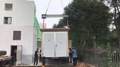 電力施工案例—青島科嘉電氣工程有限公司 - 青島科嘉電氣