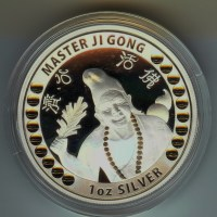 A Historical First Ji Gong 濟公Coin 2013 – by IpohBornKid