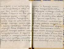 1913 письмо Алеши Ильинского Александру Левда 5_2-3 Полтава017