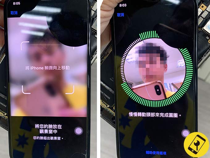 iPhone Face ID 維修 故障 無法使用