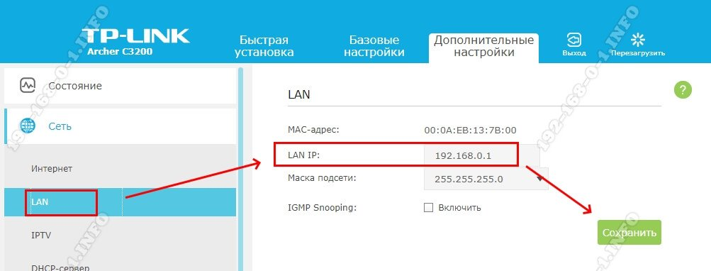 Hur man byter LAN IP-router