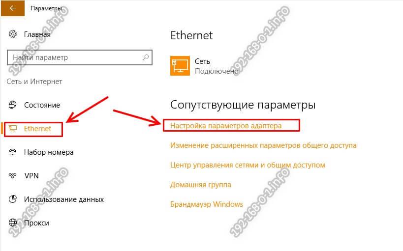 регистрация домена от 20 рублей