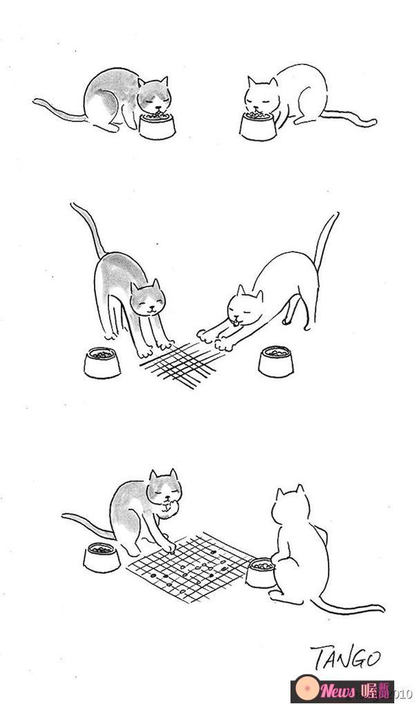怪梗漫畫2