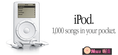 the-ipod2