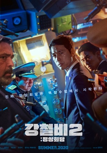 [Full Movie] Steel Rain 2 (2020) Korean