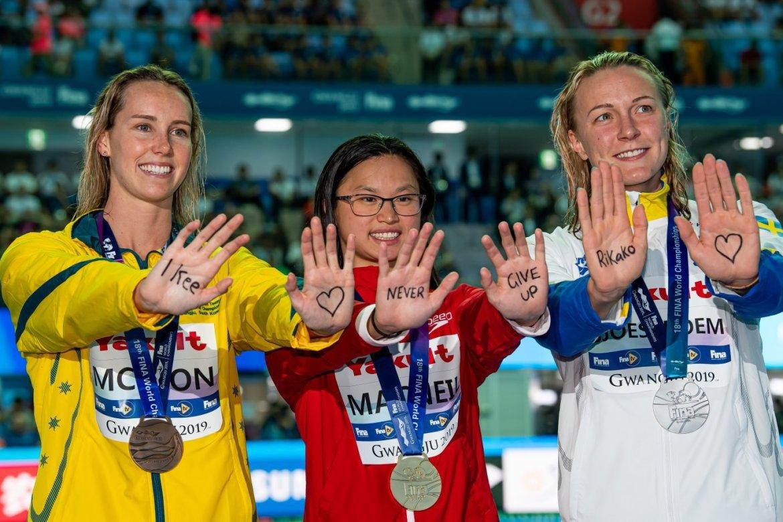 Podio 100m mariposa Femenino Mundial FINA Gwangju 2019