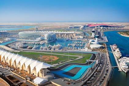 Campeonato Mundial FINA de Piscina Corta 2020