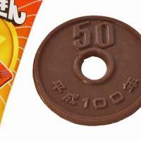 【小遣い稼ぎ?】1985年(昭和60年)~「めざせまるきん」1000円当たるギャンブルお菓子