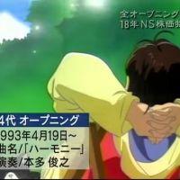 1993年(平成5年)ニュースステーションOP「ハーモニー (本多俊之)」