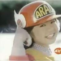 1983年(昭和58年)バンダイおもちゃCM、アラレちゃんヘルメット、パーマン変身セット