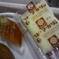 小学生・中学生時代給食「ベビーマーガリン(タカ食品)」ガチガチのマーガリン