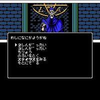 1990年(平成2年)「ファミコン版の女神転生II」敵(悪魔)と会話して仲間にでき、その悪魔を合体させて強くできる。ドラクエⅣ・FF3と同時期発売だが格が違う面白さ