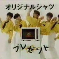 【神CM】1988年(昭和63年)「マイクロマジックCM(大塚食品)」♪僕のポテトはチンチンチン チンチンポテト マイクロマジック~♪光ゲンジ・島崎和歌子