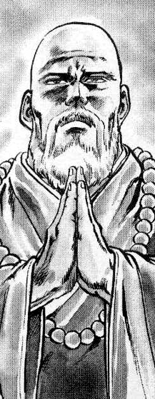Maestri Hokuto Shinken (4/5)