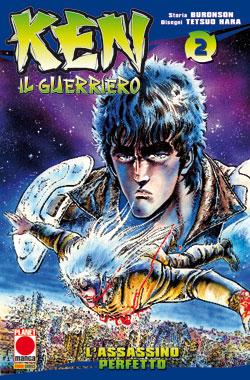 KEN IL GUERRIERO Vol.2 - Planet Manga - Recensione (1/6)