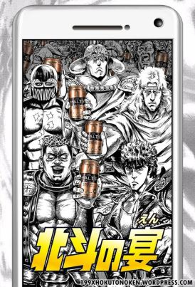 hokuto-birra-3
