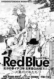 redblue-recensione-01