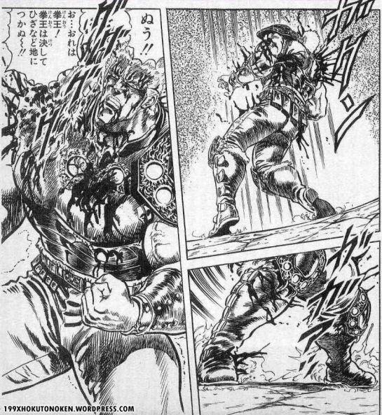 Dal 9° volume del manga originale