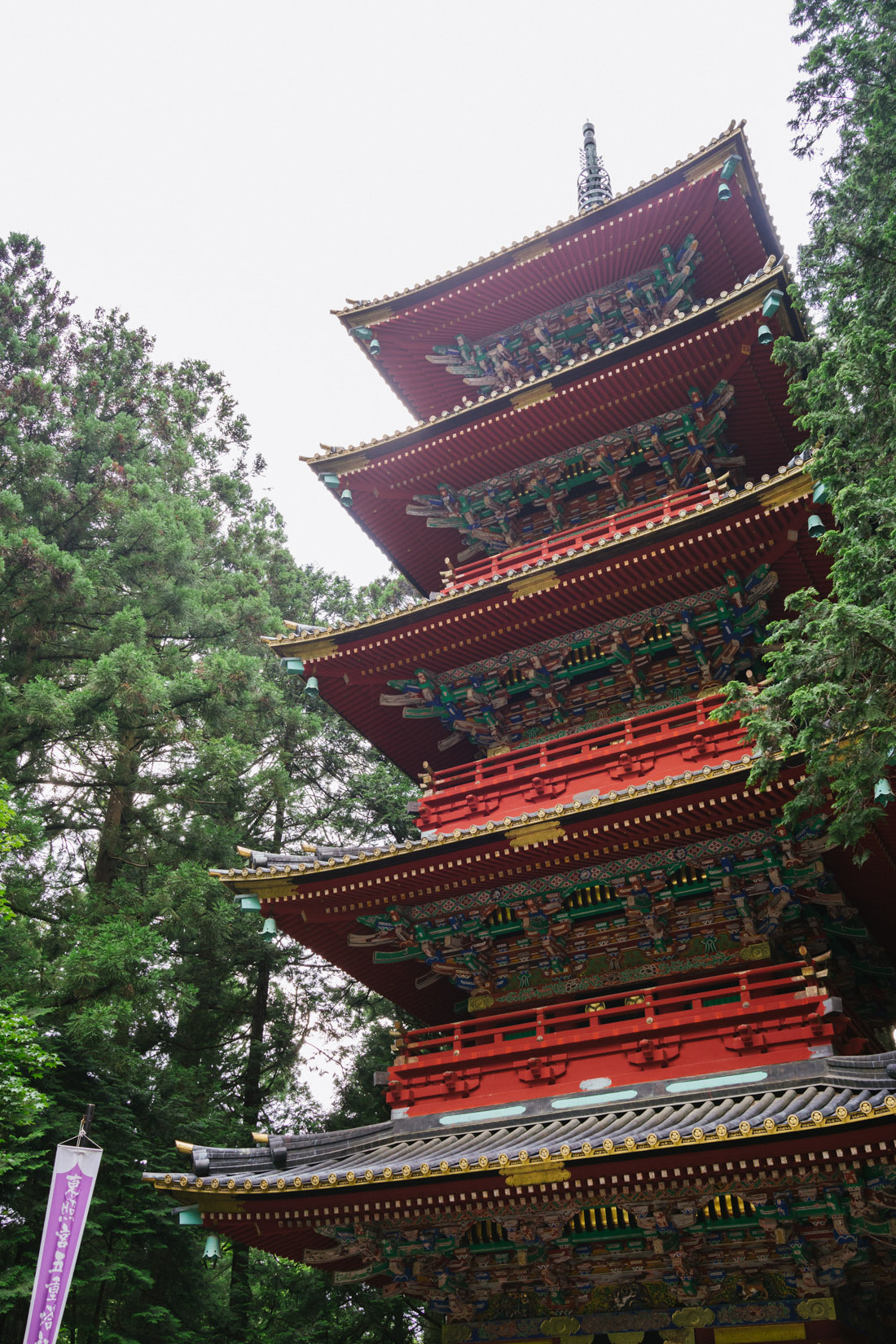 The five-story Pagoda near Tosho-gu.