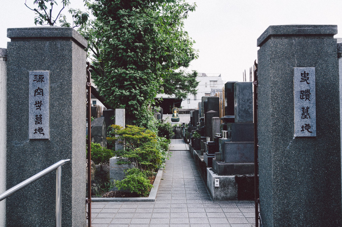 We saw a couple of serene temples and cemeteries on the way.