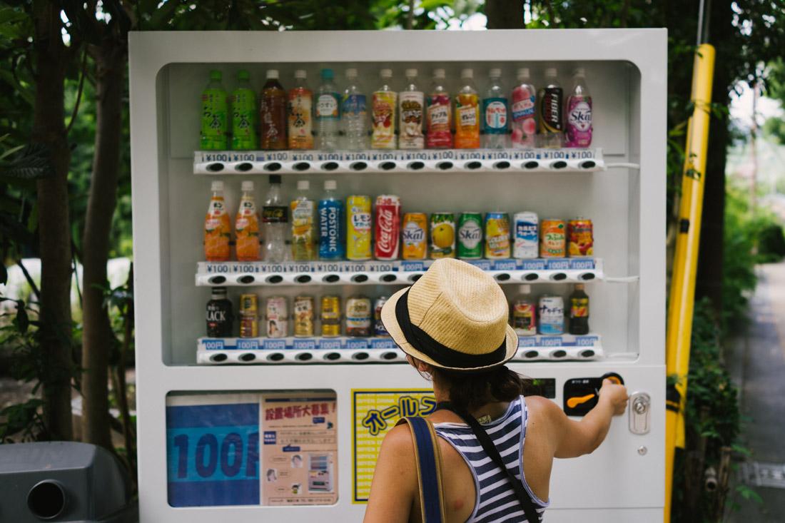 100 Yen vending machine, can't beat that.