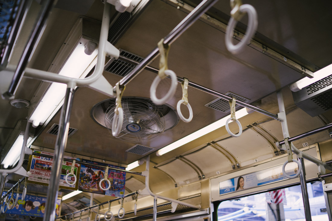 In some local trains there's no air conditioning but the good old fan!