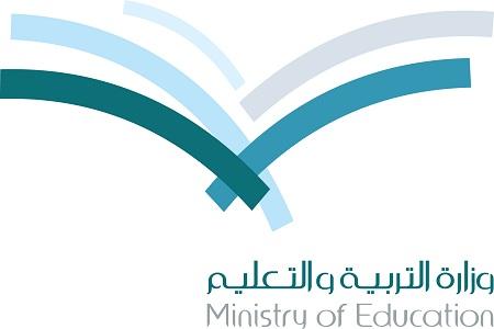 MOE Final logo