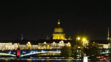 Ponte de São Betersburgo