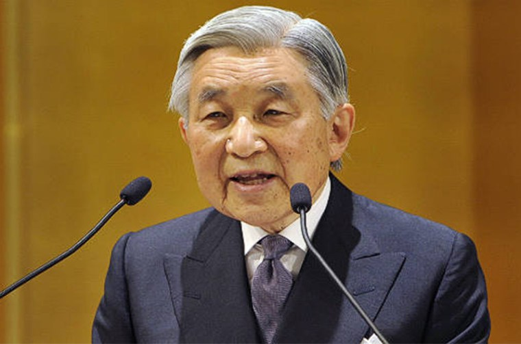 The Emperor of Japan, Akihito