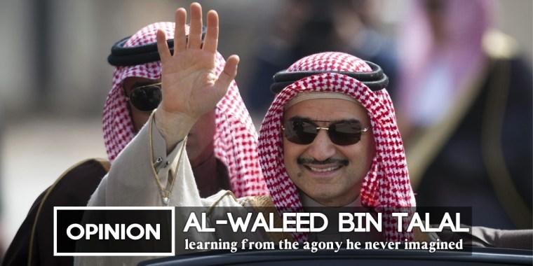 Al-Waleed Bin Talal - 1BabaSalam.com