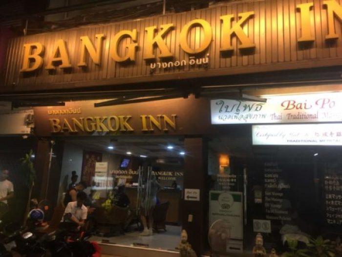 【2021年版】タイ バンコクでおすすめしたいマッサージ店~バイポーマッサージ~