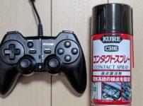 1blog.jp