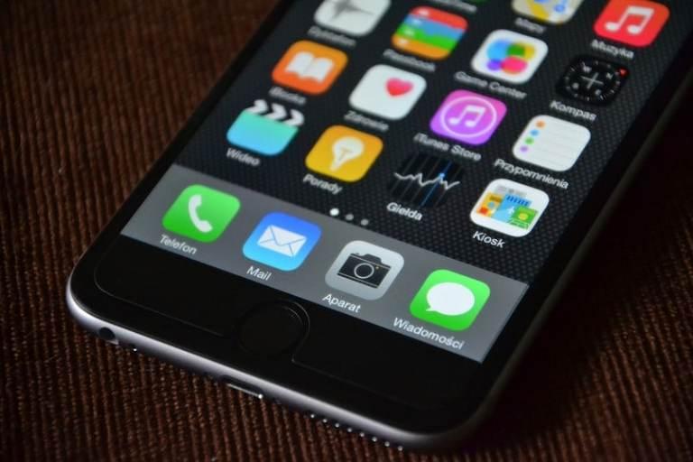 Как включить уведомления об ответах по электронной почте на iPhone и iPad