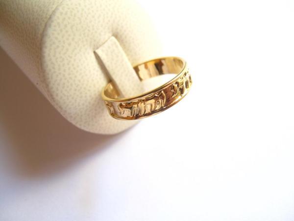 Kabbalah Ring - Beloved And 14k